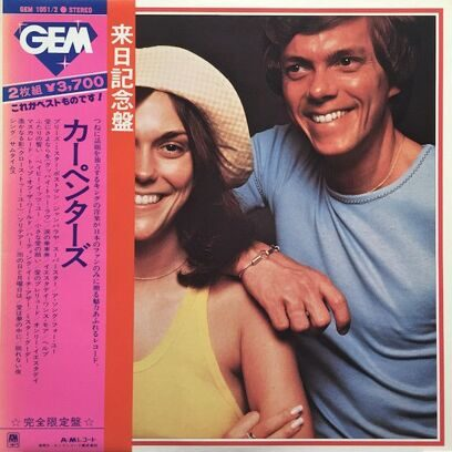 CARPENTERS - GEM OF CARPENTERS