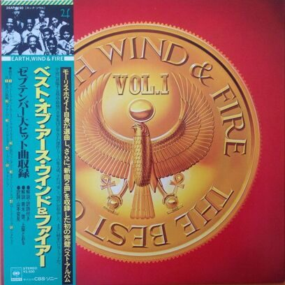 EARTH, WIND & FIRE - THE BEST OF VOL.1