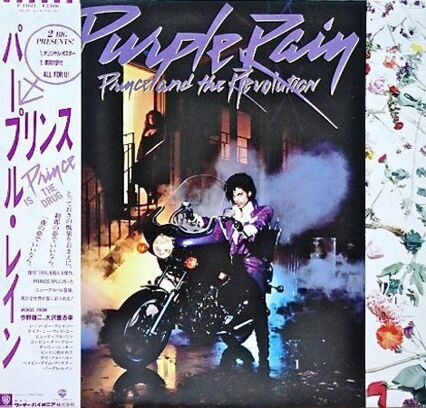 PRINCE AND THE REVOLUTION - MUSIC FROM THE MOTION PICTURE PURPLE RAIN