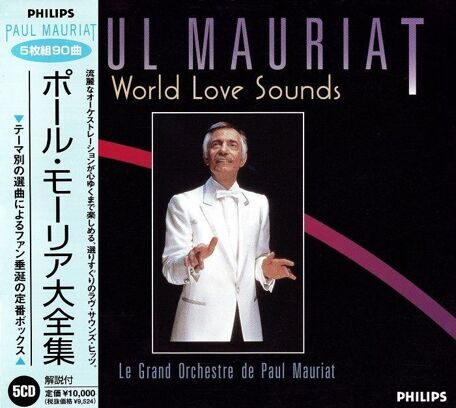 PAUL MAURIAT - PERFECT SOUND