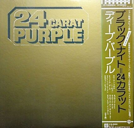 DEEP PURPLE - 24 CARAT