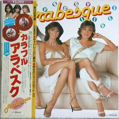 ARABESQUE - EVERYBODY LIKES ARABESQUE