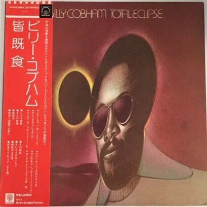 BILLY COBHAM - TOTAL ECLIPSE