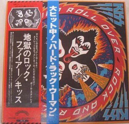 KISS - ROCK' AND ROLL OVER