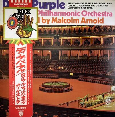 DEEP PURPLE - THE ROYAL PHILHARMONIC ORCHESTRA