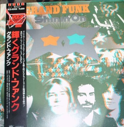 GRAND FUNK RAILROAD - SHININ'ON